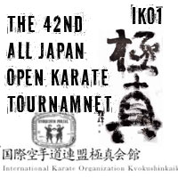 The 42nd All Japan Open Karate Tournament